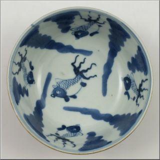 Fine Chinese Porcelain Kangxi Period Blue & White Bowl w/ Cafe au Lait