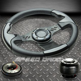 320mm Steering Wheel Hub Quick Release Civic EK Delsol Integra DC