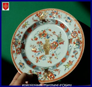 Excel. Condition, 18thc Chinese Export Plate Kangxi, Chine Assiette