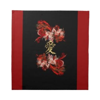 Chinese love symbol on red fractal printed napkins