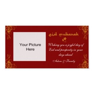 Eid Mubarak Burgundy Orange Swirl Photo Card