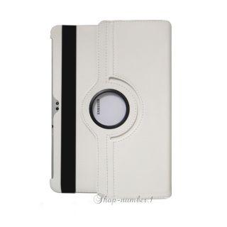 Hülle Samsung Galaxy Tab 2 10.1 Leder Tasche 4in1 Case P5100 P5110 W