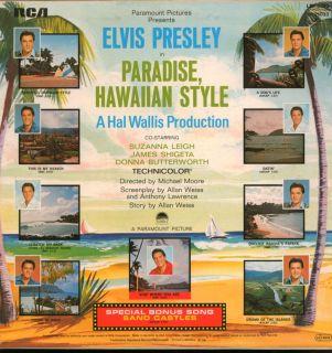 12 LP   ELVIS PRESLEY   PARADISE HAWAIIAN STYLE   OST