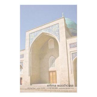 Barak Khan Madrasah DSC2566 Stationery Design