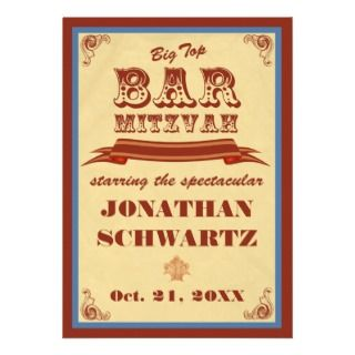 Big Top Bar Mitzvah Invitation