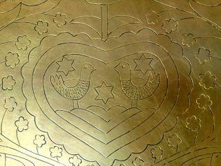 ANTIQUE HAVDALAH BRASS TRAY TABLETT JUDAIKA JUDAICA