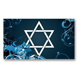 hi fi star of david business cards