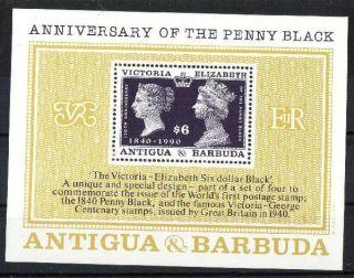 Antigua und Barbuda,Marke auf Marke Bl. 177**