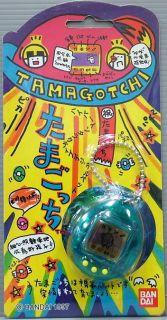 TAMAGOTCHI 1997 BANDAI 1st GEN P1 Original CLEAR BLUE Virtual PET V1