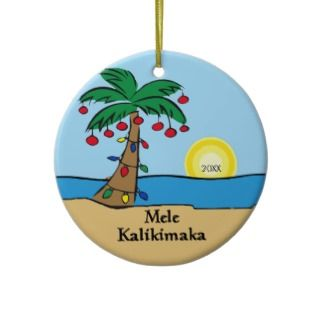 Palm Tree Tropical Hawaiian Christmas Ornament