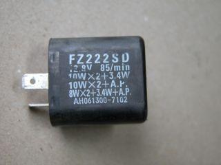 Blinkerrelais FZ222SD Blinkgeber Relais    Aprilia Sonic 50    flasher