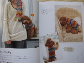 DOG Clothes for All Seasons   Japanese Dog Clothes Book
