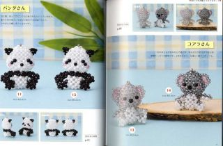 Seed Beads Cute Beaded Animals   Japanese Craft Book