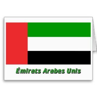Drapeau Émirats arabes unis avec nom en français Greeting Cards