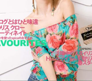 DDW05 Chic Lady Women Off Shoulder Batwing Shirt Tops Flower