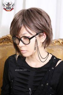Gothic Punk Eyeglasses Holder Ball Chain Cross UNISEX