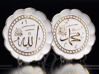 Teller Allah und Muhammed 2er Set in weiß   Islam Ayet