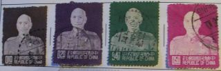 CHINA COLLECTION STAMPS ALBUM PAGES CHINE 57 IMAGES CN COLECCION