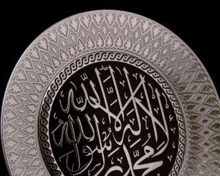 Tevhid Decoteller Farbe Silber 24 cm   Allah Koran Islam