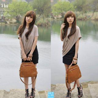 Mode Freizeit Korea Damen 2 Stück Twinset Tank Top Langes T Shirt