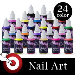 24 Color Premium Nail Art Airbrush Paint Polish Set Kit