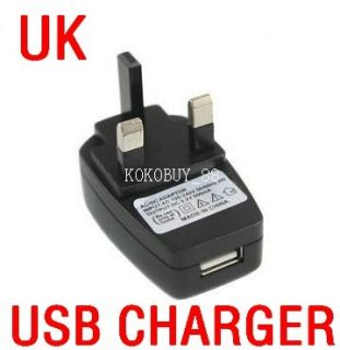 GK720 USB AC Power Supply Wall Adapter MP3 Charger