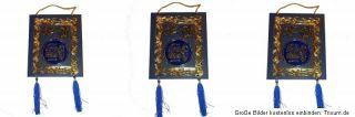 Allah & Mohamed Bild Surah Arabisch Wanddekoration Islam