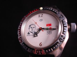 RARE MILITARY RUSSIAN DIVER WATCH VINTAGE AMPHIBIAN KOMANDIRSKIE