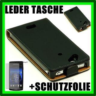 SONY ERICSSON XPERIA ARC X12 & ARC S LEDER TASCHE SCHUTZ HÜLLE CASE