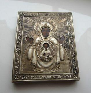russische Ikone Icon silber silver 84 mit 3 Stempel 1890