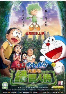 2008) Chinese  (Wasabi Mizuta)(Megumi Oohara)(Yumi Kakazu)(Subaru