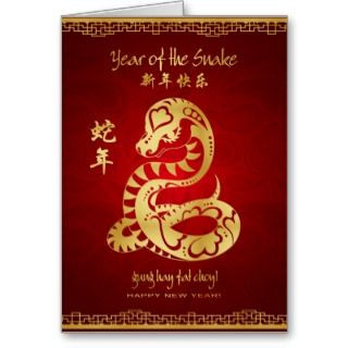 the Snake 2013   Happy Chinese New Year Round Stickers