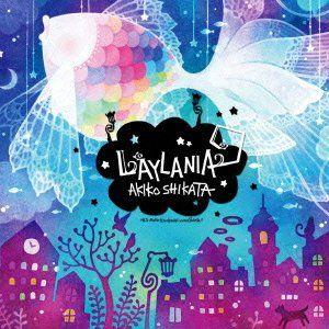 RAIRANIA(+BOOKLET)(ltd.digi pak): AKIKO SHIKATA: Music