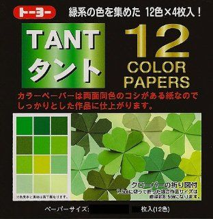 Japanese Tant Origami Paper  12 Shades of Green 6 Inch