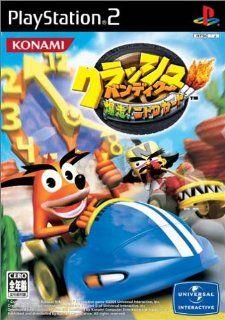 Crash Bandicoot Bakuso Nitro Kart [Japan Import] Video