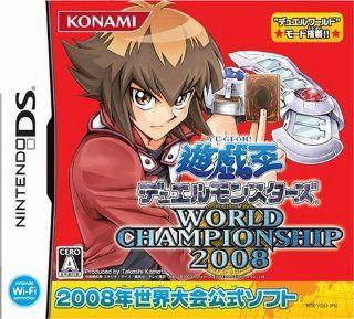Yu Gi Oh! World Championship 2008 [Japan Import]: Video