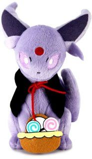 Banpresto Pokemon Diamond and Pearl Halloween Plush