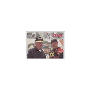 Davey Allison/B.Allison (Trading Card) 1993 Traks #178: Collectibles