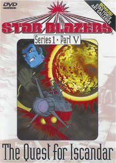 Star Blazers   The Quest for Iscandar   Series 1, Part V