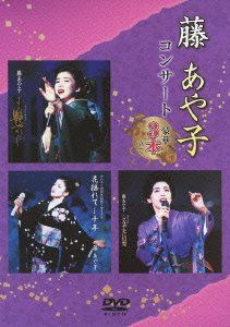 Concert Goka 3 Bon Date (3DVDS) [Japan DVD] MHBL 204 Movies & TV