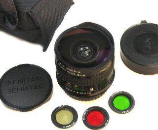 Fisheye Zenitar 2.8/16 MC Lens for Canon EOS Camera