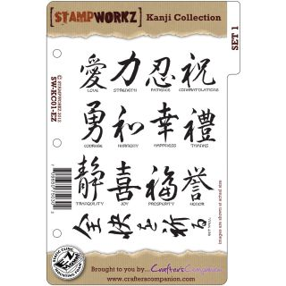 Crafters Companion Kanji Collection Set 1 EZMount Cling Stamp