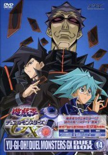Yu Gi Oh! Duel Monsters Gx Duel 14: Movies & TV