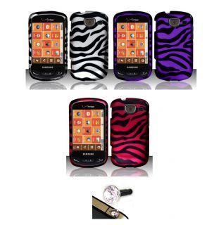 Samsung Brightside U380 Zebra Protector Case with Charm Plug
