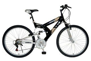 TITAN Punisher Dual Suspension All Terrain Mountain Bike