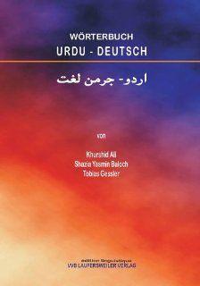 Ali, K: Urdu   Deutsch Wörterbuch: Khurshid Ali, Shazia