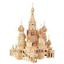 St. Petersburg Church 3D Puzzle: Toys & Games