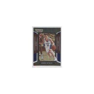 #16/100 (Trading Card) 2008 Donruss Sports Legends Mirror Blue #146