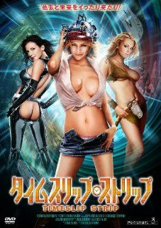 Movie   Bikini Time Machine [Japan DVD] ALBSD 1489