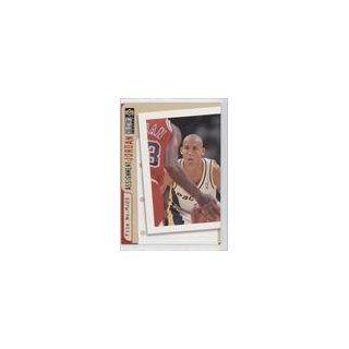 Reggie Miller/Michael Jordan AJ Reggie Jordan, Chicago Bulls, Indiana